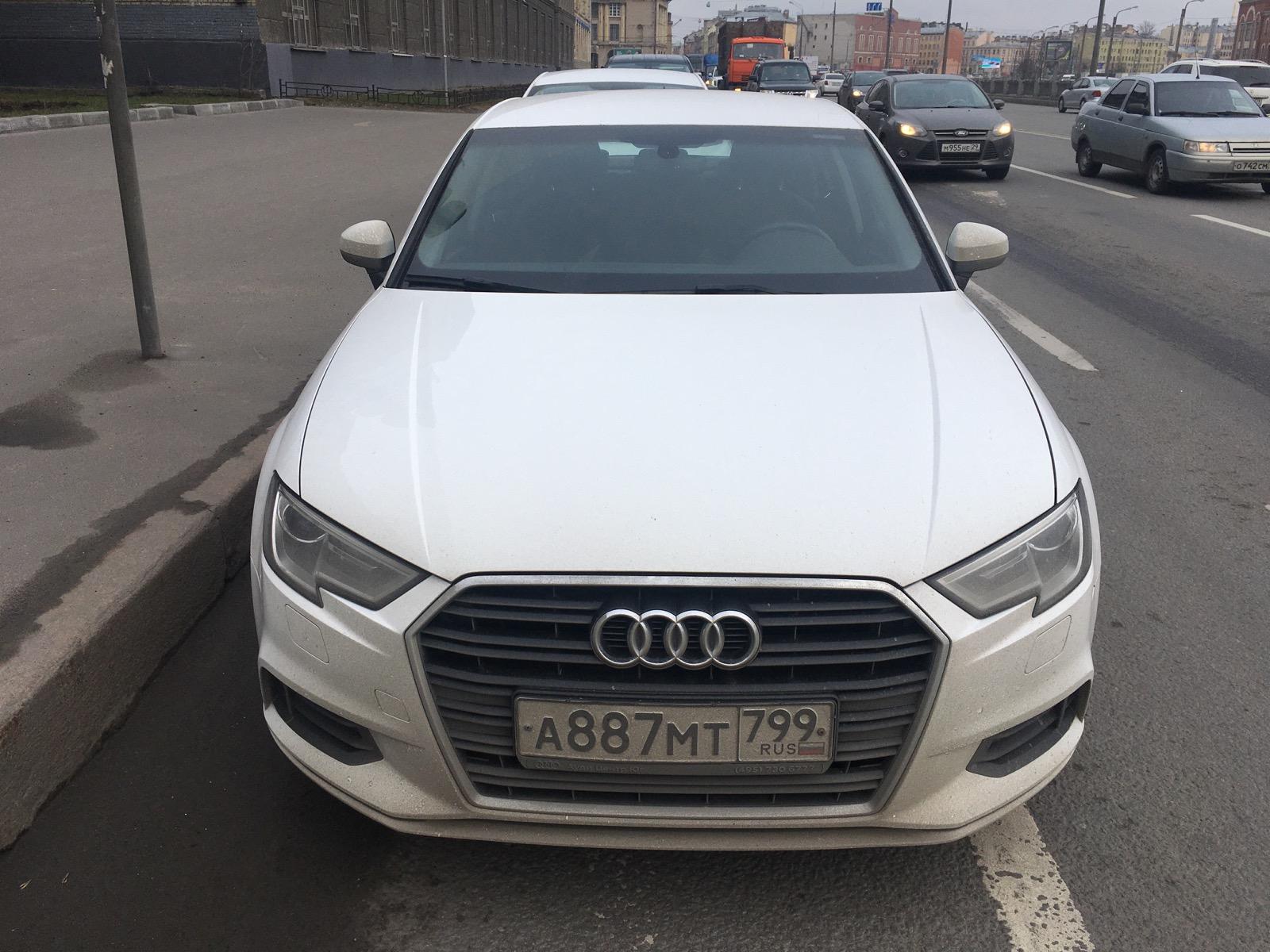 Audi A3 Яндекс.Драйв